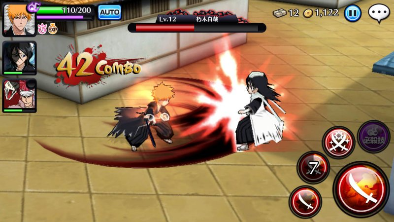 Bleach: Brave Souls pic2